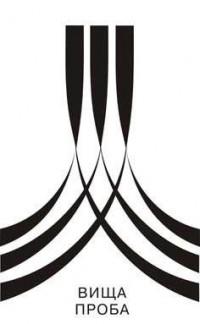 Торговая Группа ВБА отмечена национальной премией